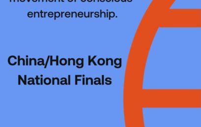 Latest News – Entrepreneur Sports Generation: FutureNow as National Finalists