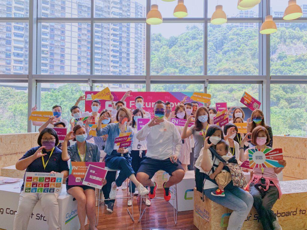 FutureNow – 創科夢之旅 x AIA Group Regent Family