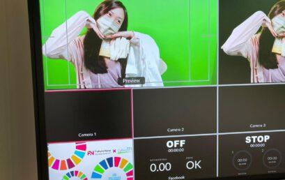 Now Tv Feature – FutureNow舉辦[創科夢之旅]計劃 讓基層生接觸新科技培養創科希望